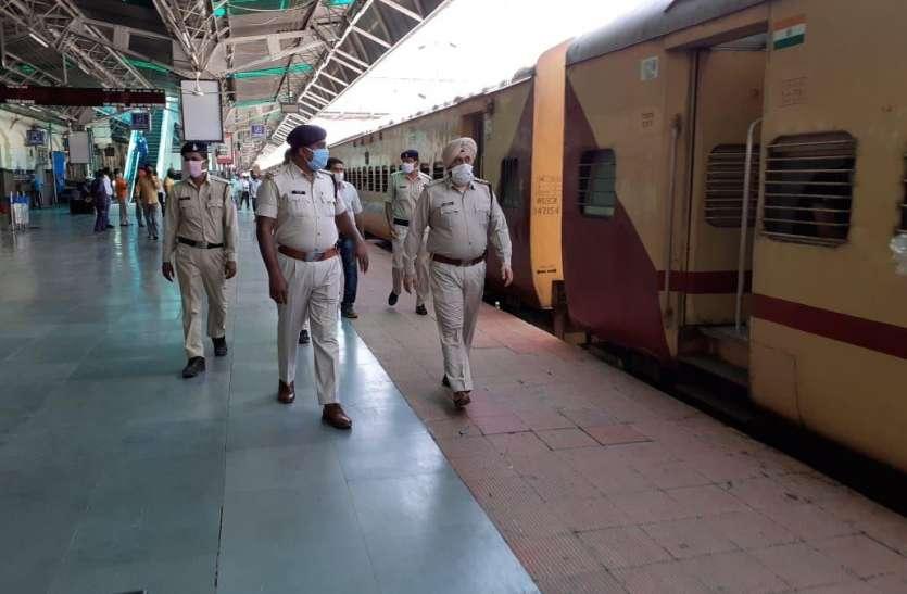Breaking श्रमिक ट्रेनों में विवाद के बाद अब तैनात होंगें जीआरपी के जवान