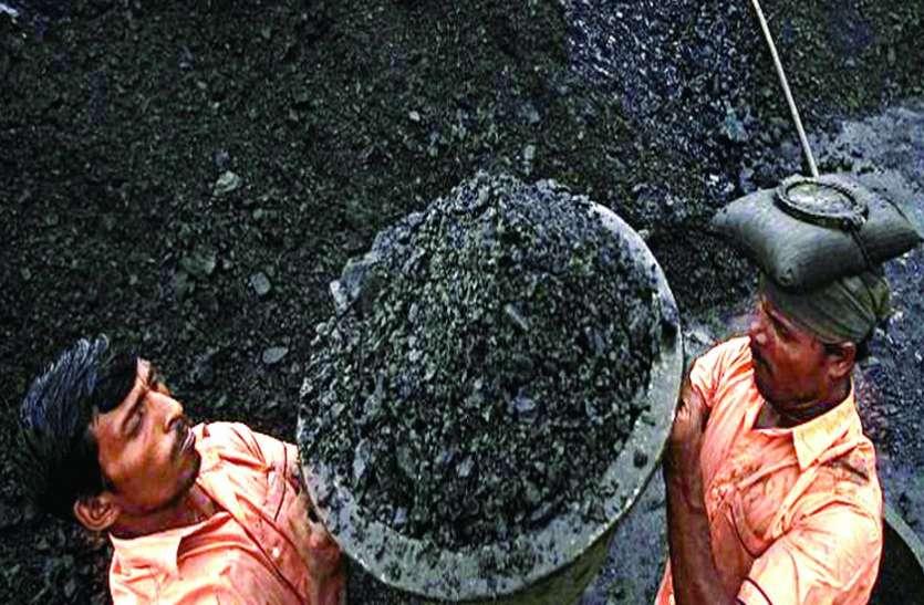 छत्तीसगढ़ ने केंद्र सरकार से मांगे कोयला लेवी के 4140 करोड़