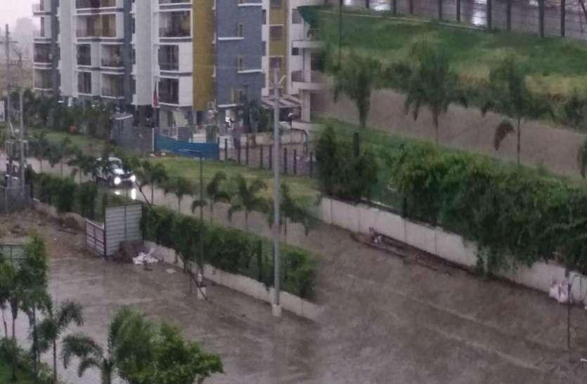 मध्य प्रदेश में बदला मौसम का मिजाज, कई जिलों में तेज हवा के साथ बारिश, IMD ने जारी किया अलर्ट