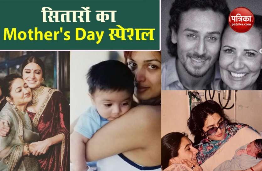 बॉलीवुड सितारों ने Mother's Day पर शेयर की बचपन की तस्वीरें, इमोशनल पोस्ट लिख कही दिल की बात