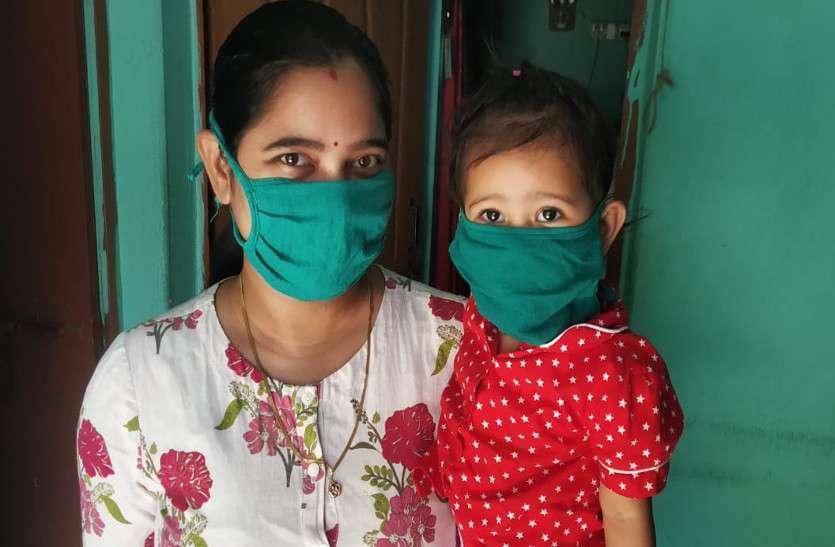 मां तेरे जज्बे को सलाम : मासूम बच्चों को घर में छोड़, कोविड-19 में सेवा कर निभा रही कर्तव्य