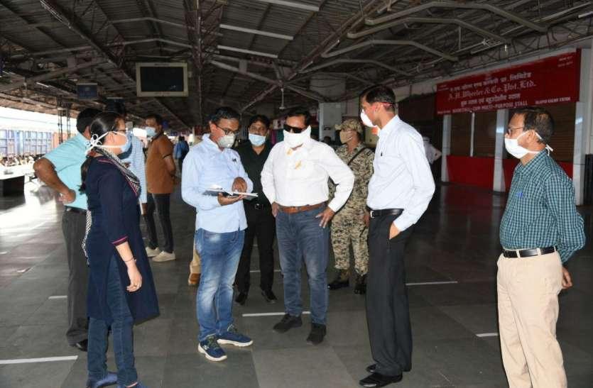 रेलवे क्षेत्र में सभी व्यावसायिक गतिविधियों पर आगामी आदेश तक प्रतिबंध,श्रमिक स्पेशल की पहली टे्रन सुबह पहुंचेंगी
