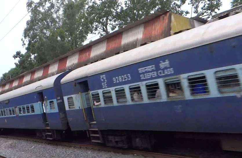 कोरबा नहीं पहुंचेगी श्रमिक ट्रेन, प्रवासी मजदूरों को चांपा में किया जाएगा रिसिव