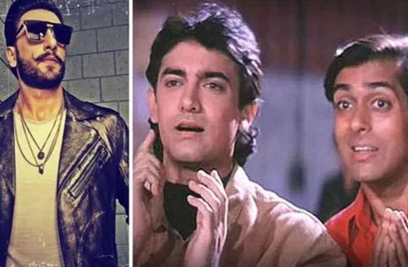 अक्षय, आमिर के बाद रणवीर का सामने आया लॉकडाउन का लुक, नए अवतार का वीडियो वायरल