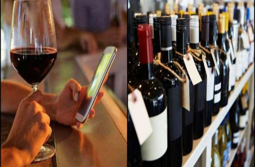 उत्तर प्रदेश में कल से महंगी बिकेगी शराब, होम डिलीवरी के विकल्प पर भी विचार कर रही सरकार