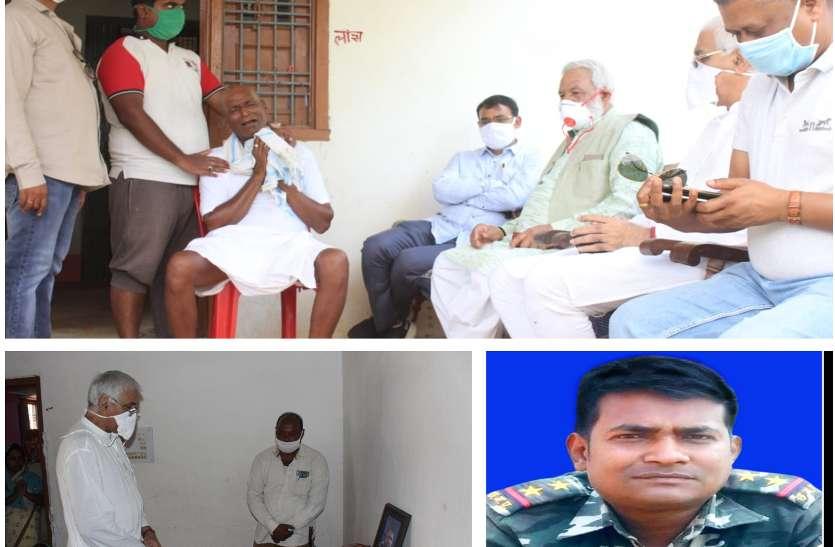 शहीद एसआई के घर पहुंचे स्वास्थ्य मंत्री टीएस सिंहदेव, चित्र पर पुष्पांजलि अर्पित कर शहादत को किया सलाम