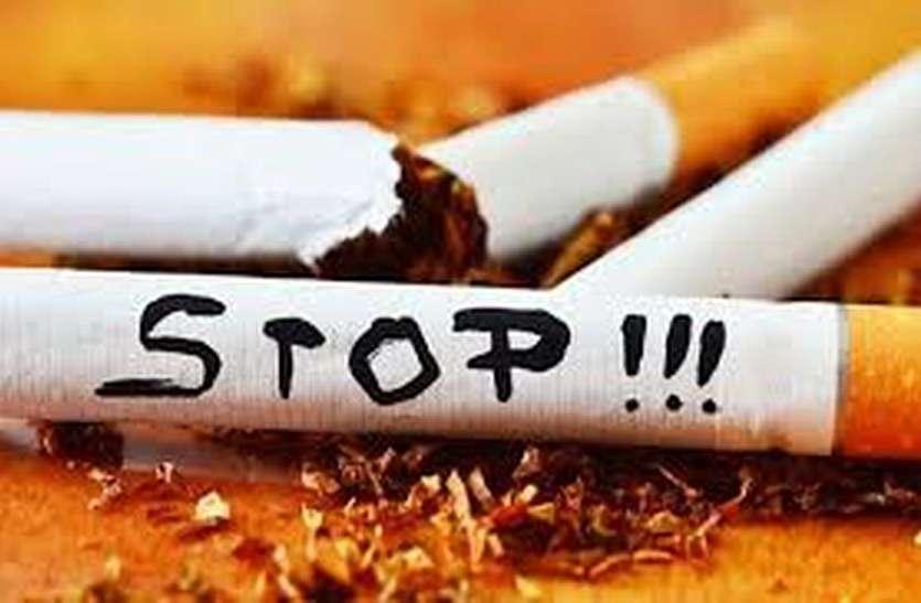 तो इस वजह से लॉकडाउन में भी धड़ल्ले से, तीन गुना कीमत पर बिक रही थी सिगरेट