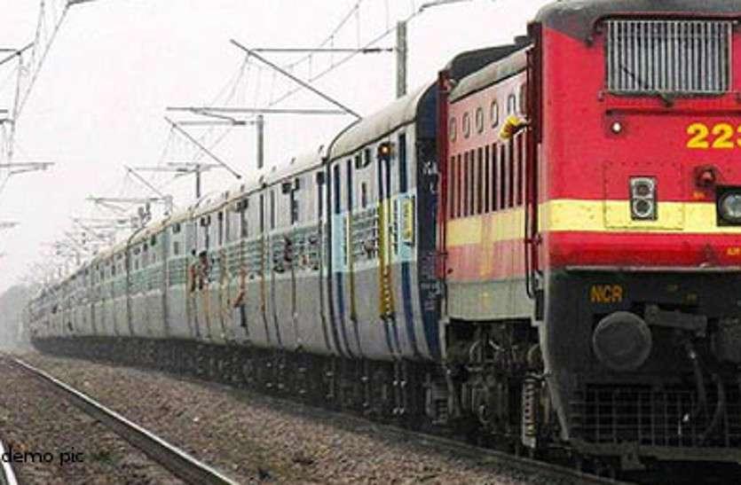 छत्तीसगढ़ सरकार ने 11 श्रमिक स्पेशल ट्रेनों को किया कन्फर्म, छत्तीसगढ़ से अन्य राज्य जाने वाले श्रमिक इस लिंक पर करें पंजीयन