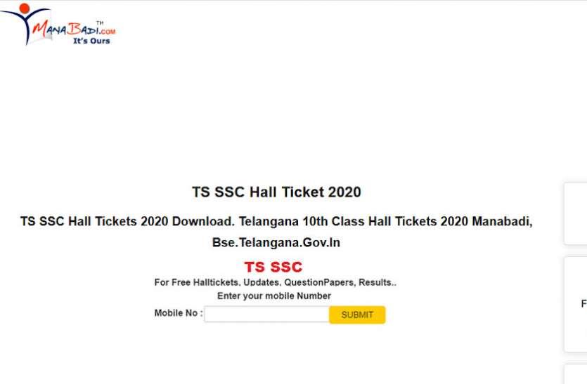 TS SSC 2020 : एडमिट कार्ड जारी, सीधे यहां manabadi.co.in से करें डाउनलोड