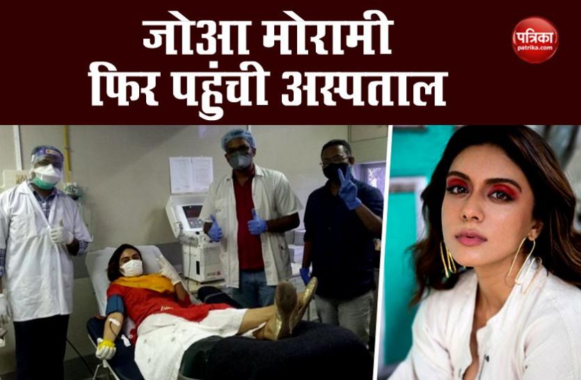 कोरोनावायरस से ठीक होने के बाद Zoa Morani फिर पहुंची अस्पताल, प्लाज्मा थेरेपी के लिए ब्लड किया डोनेट