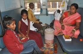 स्पेशल ट्रेन : मदर्स-डे का तोहफा हमें मिला, जिंदगी भर रहेगा याद