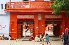 जेठ माह का बड़ा मंगल 12 मई को, घर में हनुमान चालीसा और सुन्दरकांड का पाठ करें सभी मनौतियां पूरी होंगी