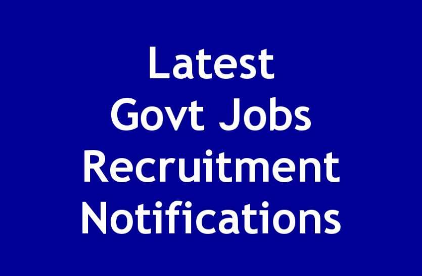 Govt Jobs: SEBI में निकली सरकारी भर्ती, फटाफट ऐसे करें अप्लाई