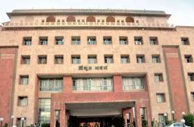 राजस्थान की बिजली कंपनियों आयाराम—गयाराम—ढाई वर्ष में चार अध्यक्ष बदले,अब दूसरी बार कमान भास्कर सावंत को