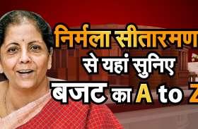 Watch Union Budget 2020: BJP की Nirmala Sitharaman से सुनिए budget का A to Z opposition