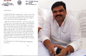 अपनादल एस के नेता ने श्रमिकों के लिए तैयार किया रोडमैप, सीएम योगी आदित्यनाथ को पत्र के जरिए कराया अवगत
