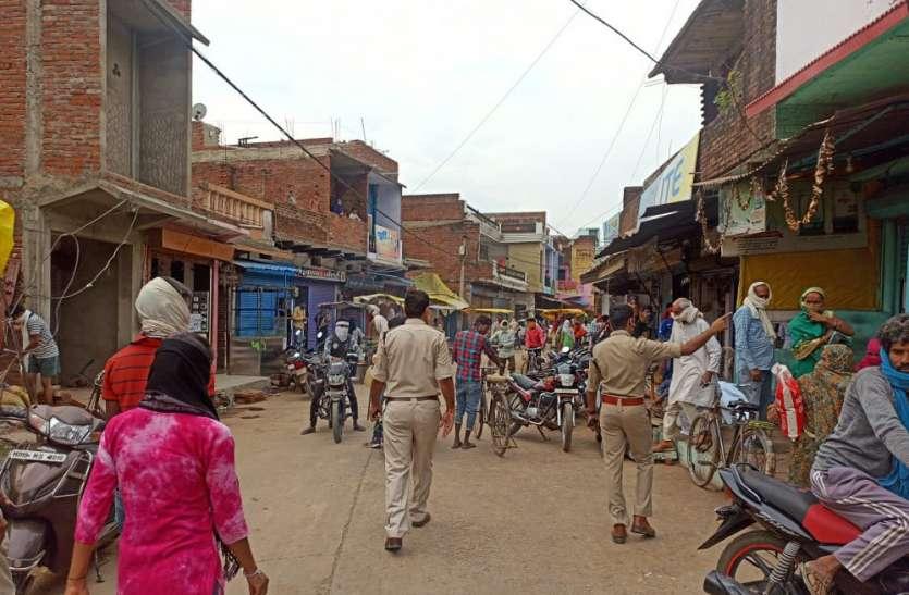 बड़ी खबर: कोरोना संक्रमित मिलने से बिरसिंहपुर नगर में 13 मई से रहेगा पूर्णरूपेण लॉकडाउन