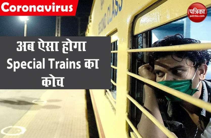 Special Trains के कोच में 25 डिग्री तापमान, हर घंटे 12 बार एयर रिप्लेस