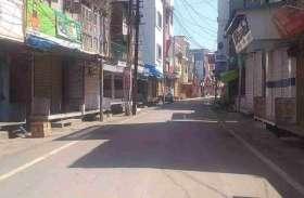 कामगार हुए बेरोजगार, दुकानदारों पर चोतरफा मार, लॉकडाउन के चलते काफी दिनों से बंद हैं दुकानें