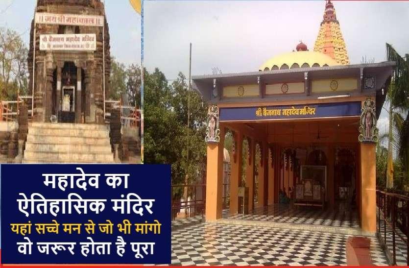 भगवान शिव का चमत्कार: यहां एक अंग्रेज लेडी ने करवाई पूजा तो एक योगी ने उसके पति की बचाई जान और युद्ध में दिलाई विजय