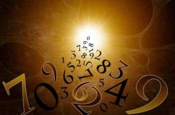 Aaj Ka Ank Jyotish: अंक 5 वाले जातकों को होगा धनलाभ, पदोन्नती के योग