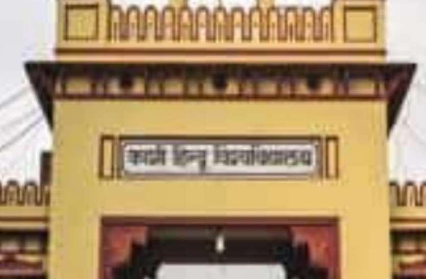 दो मौतों के बाद, बीएचयू के आइसोलेशन वार्ड से फिर एक कोरोना मरीज लापता