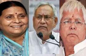 बिहार में कोरोना और आंधी-बारिश के बीच तेज हुई राजनीतिक बौछारें