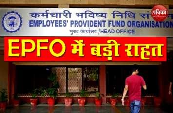 Corona Package में EPF Employees को राहत, Take Home Salary बढ़ाने पर बड़ा ऐलान