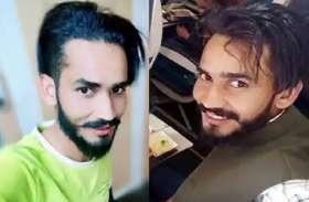लॉकडाउन की वजह से सऊदी में फंसा बेटे का शव, वापस लाने के लिए परिवार ने लगाई गुहार