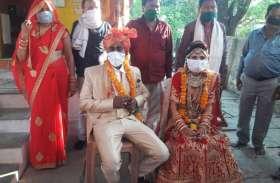 lockdown: न बैंडबाजा, न जश्न, सादे समारोह में हुर्इं विवाह की रस्में