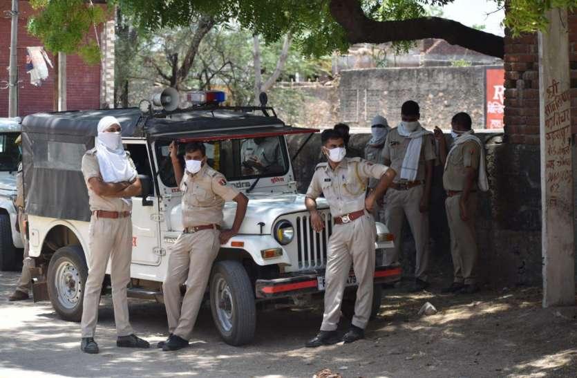 पुलिस फाइल में बढ़ा अपराध का एक और कॉलम, दर्ज होने लगे FIR