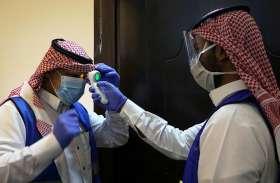 Saudi Arab में EID के मौके पर कोई छूट नहीं, पांच दिनों का देश भर में Lockdown