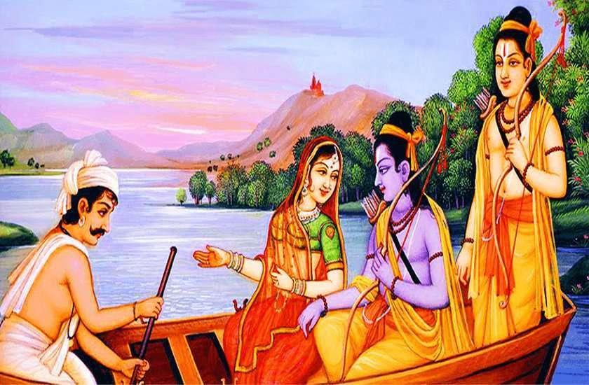 केवट जयंती : जानें दुनिया के पालनहार राम जी को गंगा पार लगाने वाले केवट की अद्भुत कथा