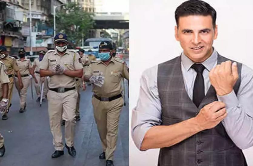 अक्षय कुमार का मुंबई पुलिस को अनोखा गिफ्ट, कोरोना से बचाने के लिए दिए स्पेशल कलाई बैंड, सेंसर से लैस...