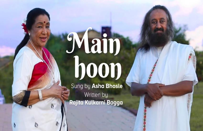 सलमान खान के बाद दिग्गज गायिका आशा भोसले का यूट्यूब पर डेब्यू, इस गाने के साथ की चैनल की शुरुआत