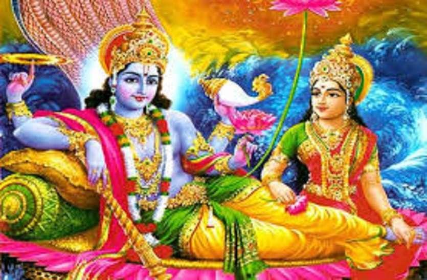 Worship Lord Vishnu on Devshayani Ekadashi, wish will be fulfilled: Panchang