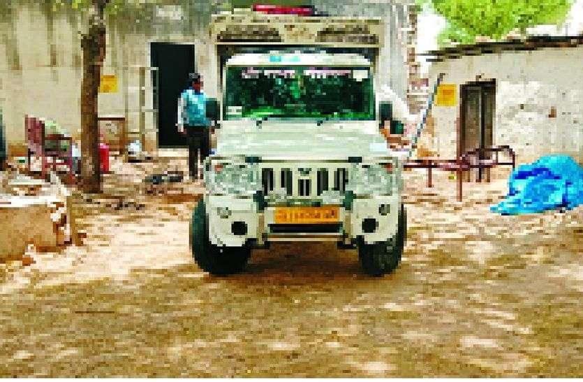 जयपुर से गांव आया पूरा परिवार, फिर क्या हुआ जानें