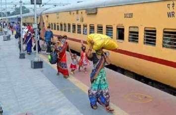 भोपाल से रीवा आएगी श्रमिक स्पेशल ट्रेन ,2 दिन होगा संचालन