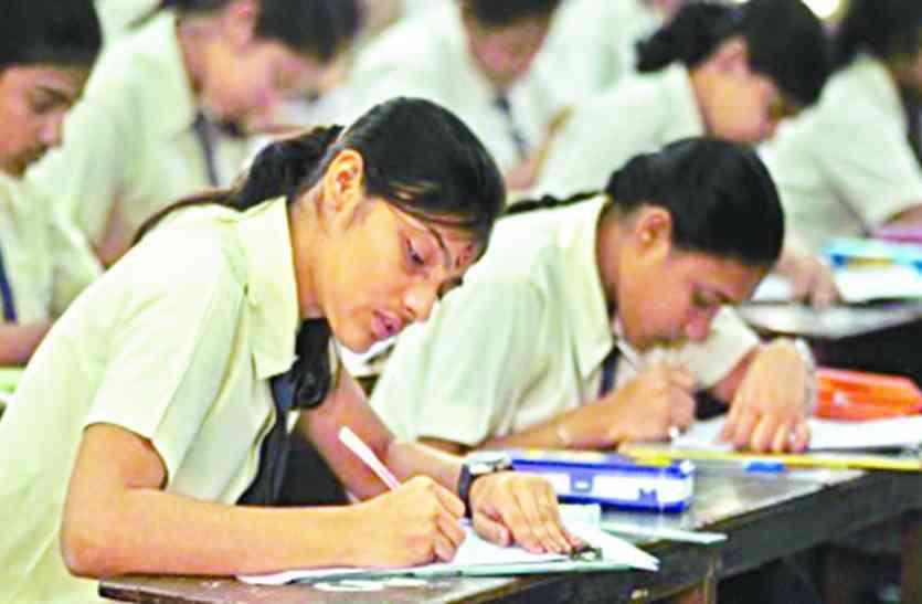 CBSE ने 9वीं-11वीं में फेल छात्रों को दिया मौका, स्कूल फिर लेंगे टेस्ट