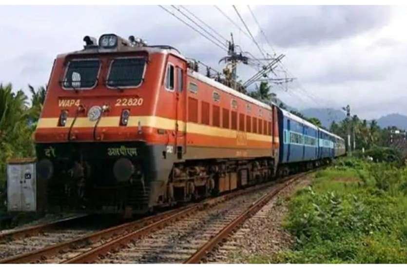 Indian Railway:ट्रेनों की रफ्तार 160 किमी करने पर 2664 करोड़ खर्च होंगे