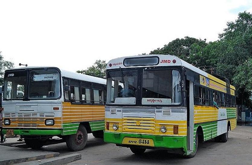 हैदराबाद से आंध्र के लिए चलेगी विशेष बसें, यूं उठा सकते है लाभ