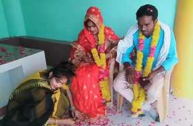 लॉक डाउन के दौरान प्रेमी युगल की पुलिस ने कराई शादी