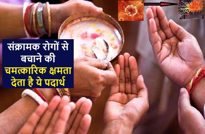 https://www.patrika.com/religion-and-spirituality/coronavirus-disease-medicine-is-here-benefits-of-panchamrit-6098727/