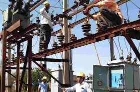 लॉकडाउन में विद्युत निगम की बिलिंग भी हुई डाउन