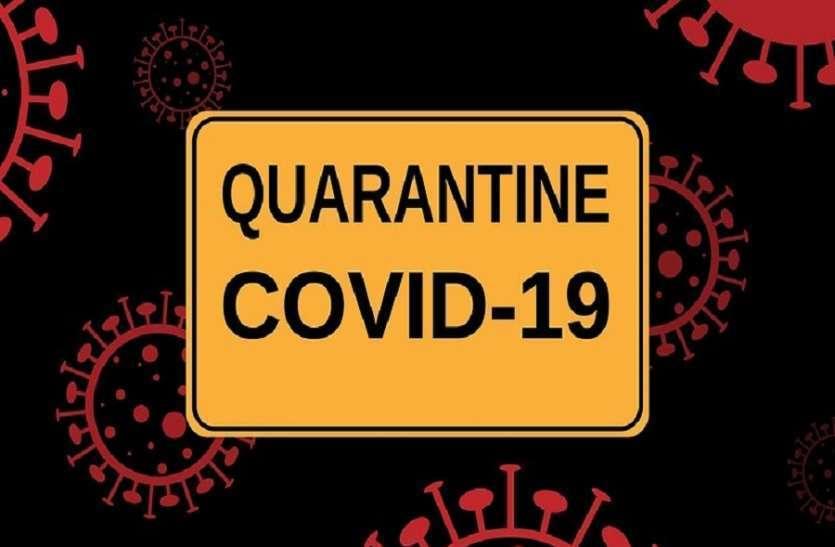 रायपुर में संक्रमित युवक के संपर्क में आए 29 लोगों को भेजा गया क्वारंटाइन सेंटर