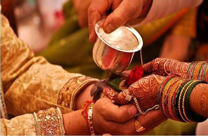 जीवन में ऐसे बनता है विवाह का शुभ योग