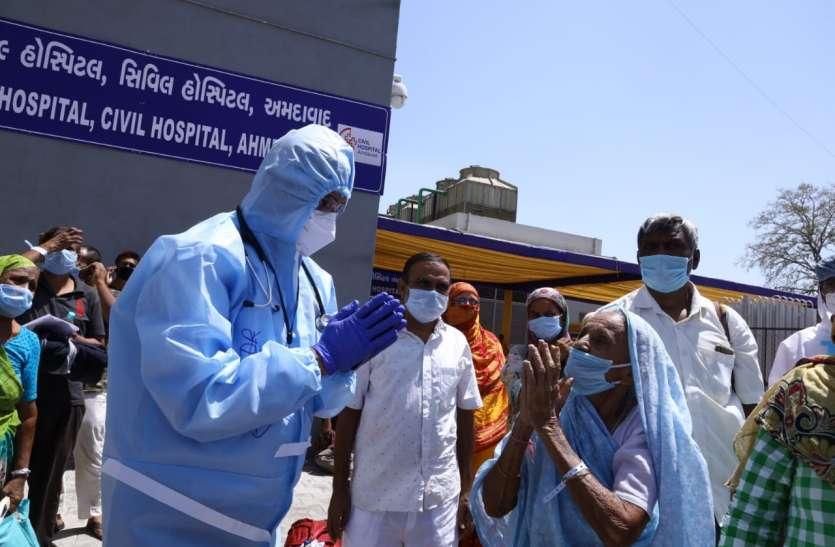 Coronavirus: गुजरात में 348 नए कोरोना पॉजिटिव मरीज, मामले करीब 11 हजार