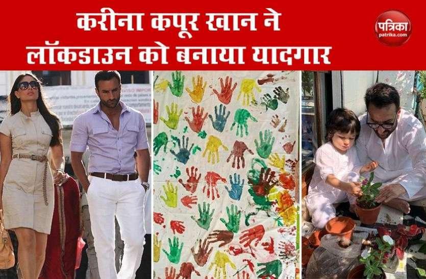 लॉकडाउन को यादगार बनाने लिए करीना-सैफ ने बेटे Taimur Ali Khan के साथ किया ऐसा काम, तस्वीर देख आप भी हो जाएंगे हैरान