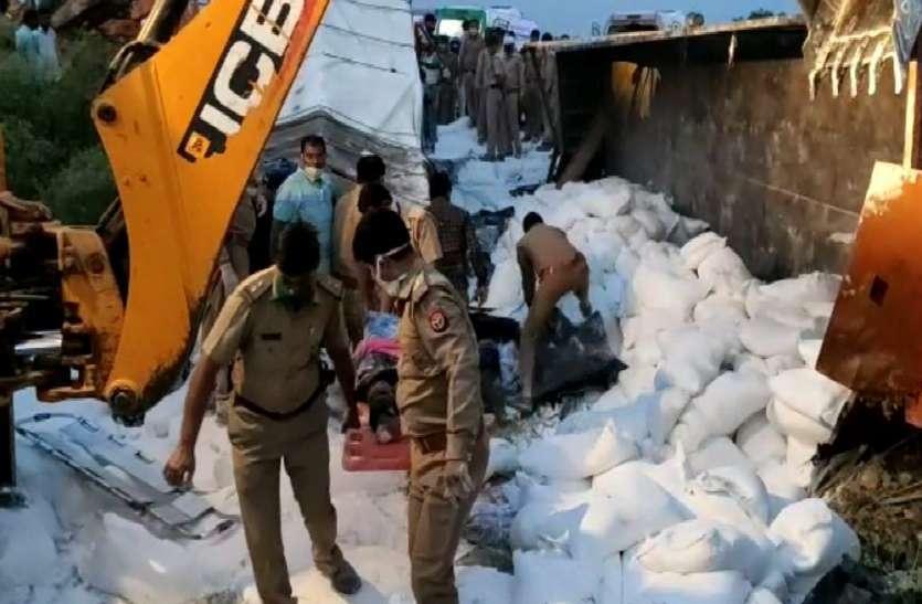 औरैया सड़क हादसे के 7 मृतक बोकारो के, CM ने जताया शोक
