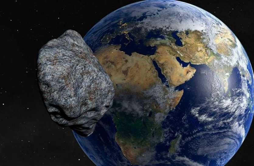 Photo of 6 जून की सुबह पृथ्वी से टकरा सकता है 2002 NN4 Asteroid, वैज्ञानिकों की पैनी नजर
